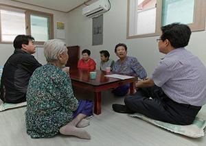 [노인의 날]어르신들을 위한 임대주택